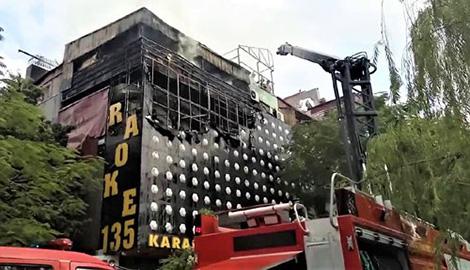 954 cơ sở karaoke, vũ trường không bảo đảm phòng cháy, chữa cháy - Báo Công  an Nhân dân điện tử